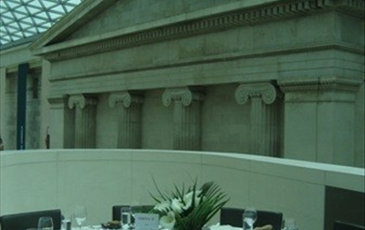 Great Court Restaurant