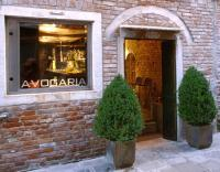 Avogaria Locanda & Restaurant