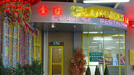 Glamorous Chinese Restaurant Local Gem