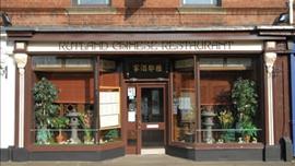 Rutland Chinese Restaurant
