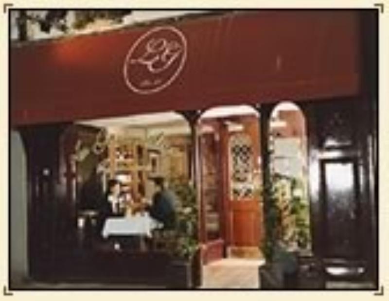 Les Gourmandises Restaurant