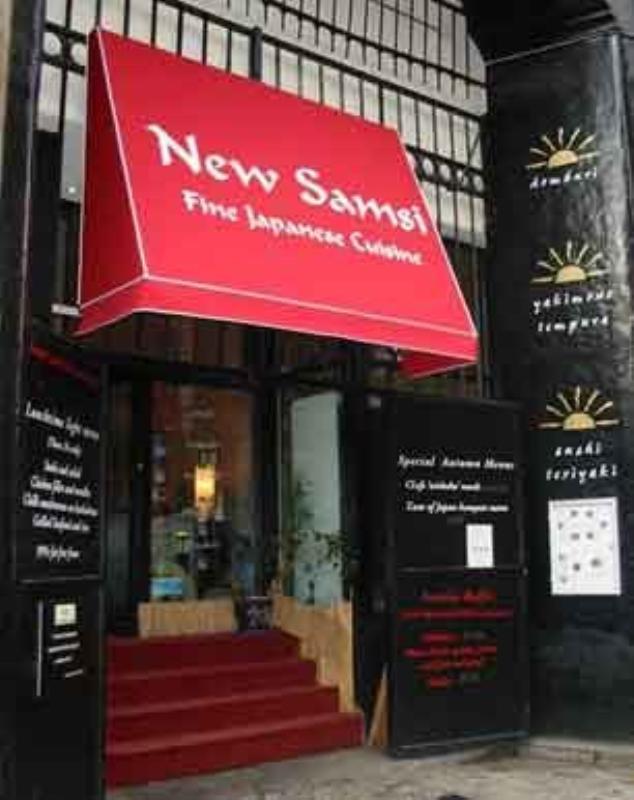 Wing Yip Restaurant >> New Samsi | Japanese Restaurant | Manchester, Greater Manchester