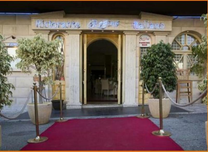 Exterior, Regina's Restaurant, Marbella, Spain