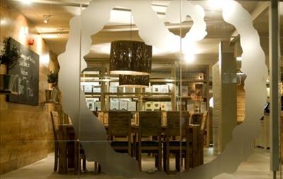 Gusto Restaurant & Bar