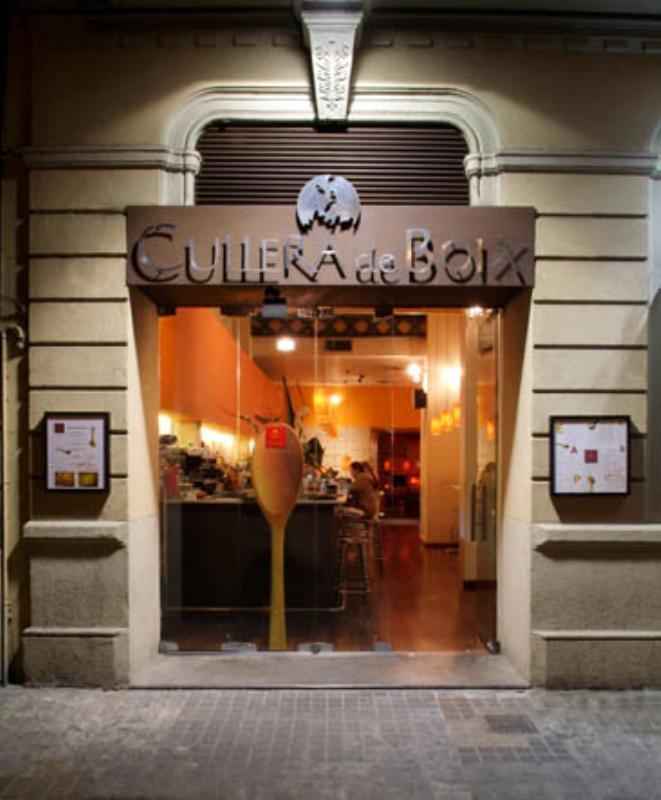 Exterior, Cullera de Boix, Barcelona, Spain
