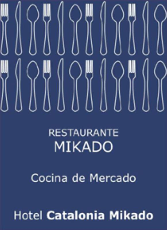 Logo, Mikado, Barcelona, Spain