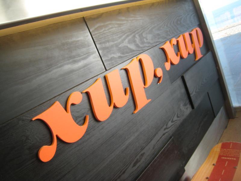Logo, Xup Xup Restaurant, Barcelona, España