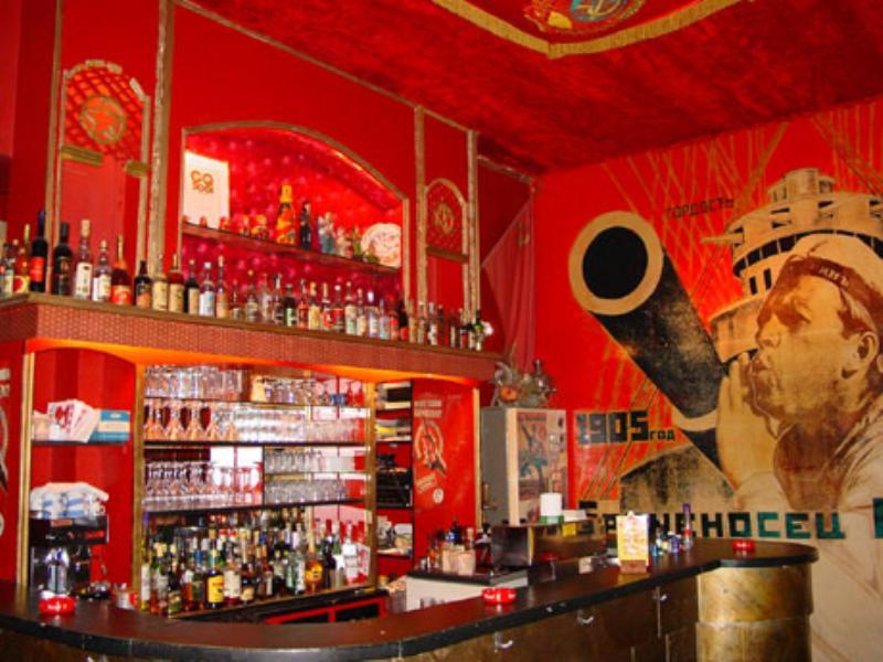 Inside view, Hotelux Bar, Köln