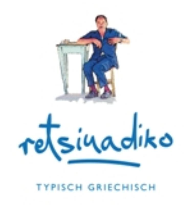 Retsinadiko, Stuttgart