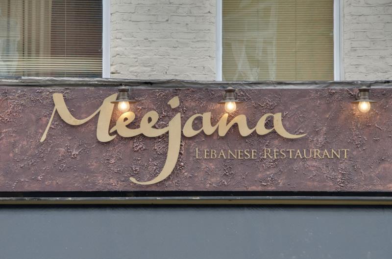 Meejana
